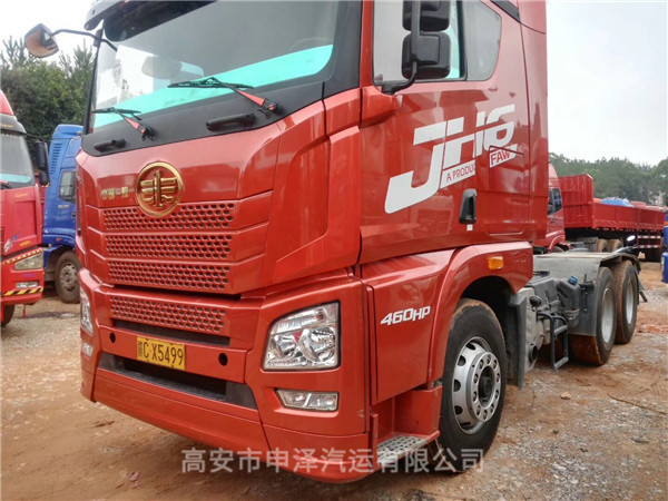 JHP460